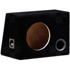 Subwooferová bassreflexová ozvučnice 35L/250mm černá