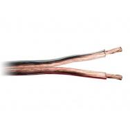 ACV RCA 2.5 OFC reproduktorový kabel