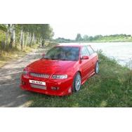 Přední nárazník Audi A3